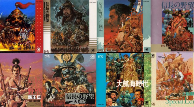Japanese History Simulation Games